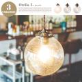 Orelia-L(オレリアL) 天井照明・ペンダントライト インターフォルム