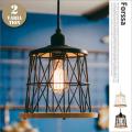 ペンダントライト フォルッサ Forssa LT-2669  インターフォルム INTERFORM
