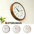 掛時計 ストゥールマン ウォールクロック Storuman Wall clock CL-2937 インターフォルム INTERFORM