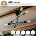 アストル Astre LT-2677 シーリング インターフォルム INTERFORM