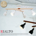 リアルト(RIALTO) リモートシーリングライト インターフォルム 全2色+全3タイプ 送料無料