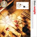 ブレイスウェイト BLEIS WEIGHT LT-1101 フロアスタンド インターフォルム INTERFORM