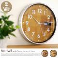 掛時計 ノットヴィル ウォールクロック Nottwill Wall Clock CL-2553 インターフォルム INTERFORM