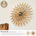 掛時計 ノアーレ ウォールクロック Noale Wall clock CL-3022 インターフォルム INTERFORM