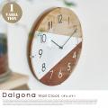 掛時計 ダルゴナ ウォールクロック 電波時計 Dalgona Wall Clock CL-3021 インターフォルム INTERFORM