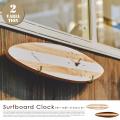 掛時計 サーフボードクロック Surfboard Clock CL-3019 インターフォルム INTERFORM