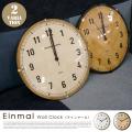 掛時計 アインマー ウォールクロック 電波時計 Einmal Wall Clock CL-2957 インターフォルム INTERFORM