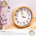 インターフォルム INTERFORM  トラド TRAD CL-9704 掛け時計