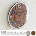 インターフォルム INTERFORM  フォルリ   Forli  CL-8332  掛け時計