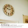 インターフォルム INTERFORM  アンベルク Amberg CL-8931 掛け時計