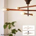 シーリングライト アストル バウム 照明 天井照明 6灯シーリングライト 多灯照明