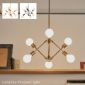 シーリングライト グラディスカ 照明 天井照明 6灯シーリングライト 多灯照明