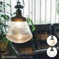ペンダントライト ユニオンデール 照明 天井照明 ペンダントライト1灯