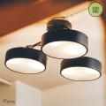 シーリングライト フィオナ 照明 天井照明 6灯 多灯照明 LED対応