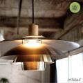 ペンダントライト ミッケリ 照明 天井照明 1灯 100W LED対応