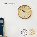 壁掛け時計ジュールウォールクロック 時計 かけ時計