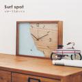 壁掛け時計サーフスポットウォールクロック 時計 かけ時計