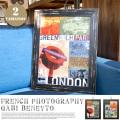 アートフレーム French Photography7 JIG 全2タイプ