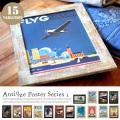 アートフレーム Antique Poster Series1 JIG 全15タイプ