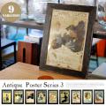 アートフレーム Antique Poster Series3 JIG 全9タイプ