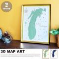 デザイナーズアート 60×80×5cm スリーディマップアート レイクミシガン JIG 送料無料