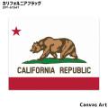 アート キャンバスアート カリフォルニアフラッグ 絵画