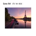 アート キャンバスアート パリ セーヌガワ キャンバスアート 写真 プチ キャンバスパネル
