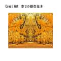アート キャンバスアート シアワセノギンナンナミキ キャンバスアート 写真 プチ キャンバスパネル