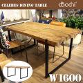 セレベス ダイニングテーブル 幅160cm CELEBES DINING TABLE d-Bodhi