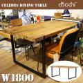 セレベス ダイニングテーブル 幅180cm CELEBES DINING TABLE d-Bodhi