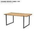 セレベスダイニングテーブル 1400