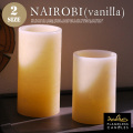 FLAMELESS CANDLES LEDキャンドル ナイロビ(バニラ)
