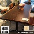 シーバ ダイニングテーブル(SIVA DINING TABLE) 122595・122601