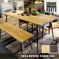 ネクサ ダイニングテーブル(NEXA DINING TABLE) 122618・122786