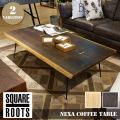 ネクサ コーヒーテーブル NEXA COFFEE TABLE 122625・123035 センターテーブル スクエアルーツ SQUARE ROOTS