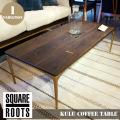 クル コーヒーテーブル シアードオーク(KULU COFFEE TABLE SEARED OAK)