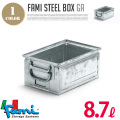 Fami スチールボックス 8.7L ガルヴァナイズ