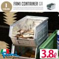 Fami スチールコンテナ 3.8L ガルヴァナイズ