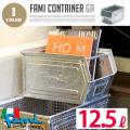 Fami スチールコンテナ 12.5L ガルヴァナイズ