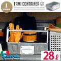 Fami スチールコンテナ 28L ガルヴァナイズ