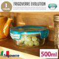 ボルミオリ・ロッコ フレゴベール エボリューション R14ラウンド 保存容器 483351