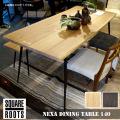 テーブル ネクサ ダイニングテーブル 食卓机