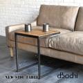 テーブル ニュー サイド テーブル サイドテーブル ローテーブル 机