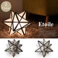 エトワールテーブルランプ Etoile table lamp LT3675FR/LT3675CL