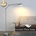 Coventry floor lamp  ディクラッセ 全2タイプ 送料無料
