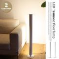 LEDトラモントフロアライト LED Tramont floor lamp LF4466 フロアスタンド ディクラッセ DI CLASSE