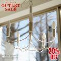 【OUTLET 20%OFF】 アルコ スモール ディクラッセ LP2001WH 送料無料
