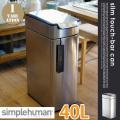 スリム タッチバーカン 40L slim touch bar can 40L CW2016 ゴミ箱 シンプルヒューマン simplehuman