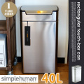 レクタンギュラータッチバーカン 40L rectangular touch bar can 40L CW2014 ゴミ箱 シンプルヒューマン simplehuman