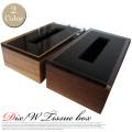 ディス ダブリュー ティッシュボックス(Dix W Tissue Box)